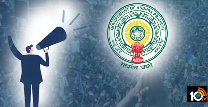 AP Grama,Ward Sachivalayam Notification 2020, Released
