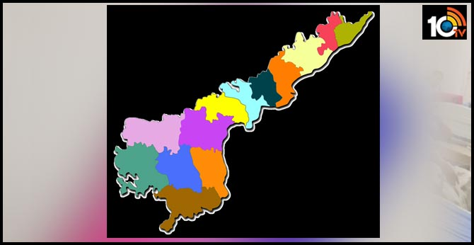 AP government finalized the reservation for Zilla Parishad