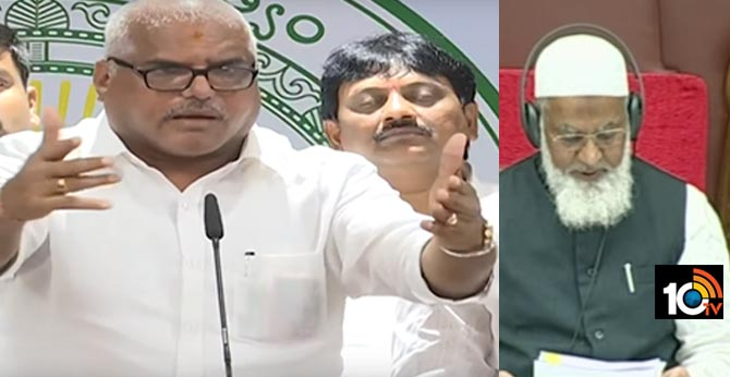 AP minister Botsa angry at the chairman of the AP Legislative Council