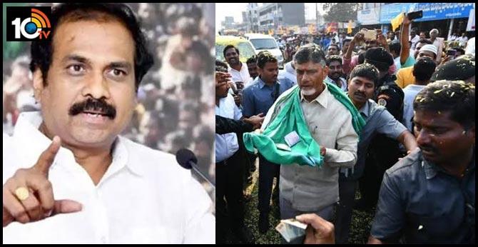 AP ministers kanna babu and perni nani comments over chandrababu