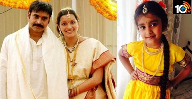 Aadya Looks Like A Copy Of Her Dad PawanKalyan... Renu Desai Shared Image On Instagram