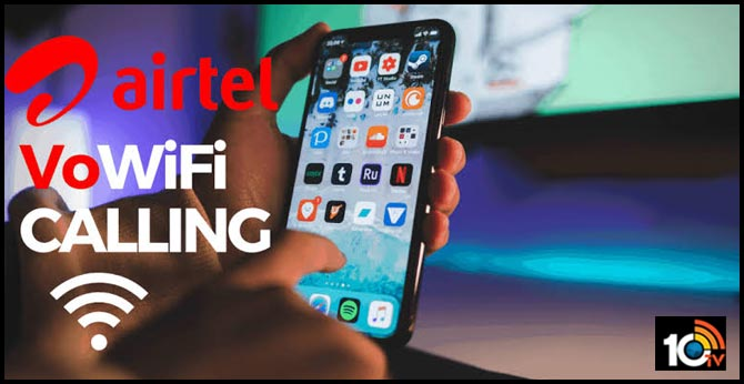 Airtel Wi-Fi Calling Service Now Available on Pan-India Basis, Works With Any Broadband Service