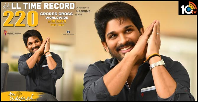 AlaVaikunthapurramuloo Collects 220 cr Gross&143+Share in Just 10 Days (Non-BB Record)