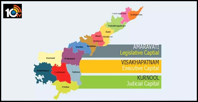 All parties to play double games on Three Capital politics in Andhra pradesh