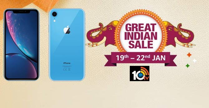 Amazon Great Indian Sale day
