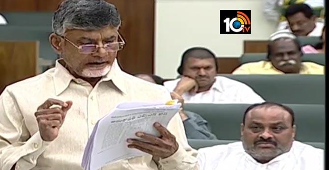 Amravati to the capital suggested Sivaramakrishnan committee