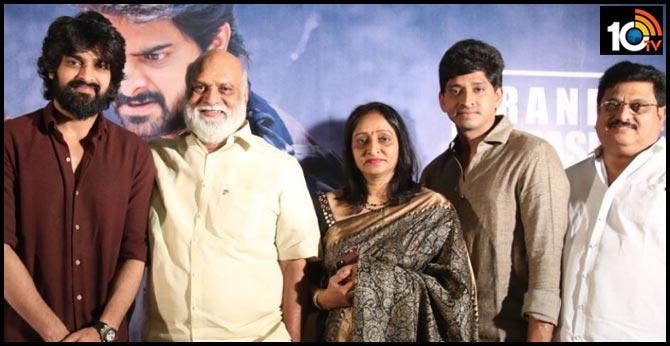 Ashwathama Movie Pressmeet