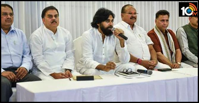 BJP - Janasena Contest in AP local bodies elections
