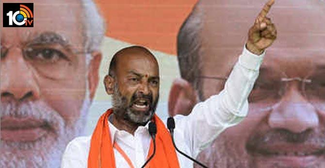 BJP MP Bandi Sanjay 9 questions for the Karimnagar CP