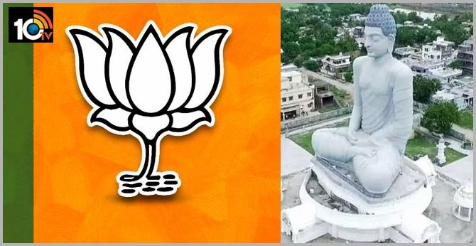 BJP resolution to stay in the capital Amaravati