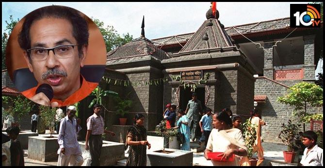 Bandh In Shirdi After CM Thakre Sparks Sai Birthplace