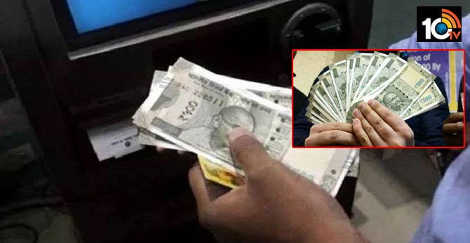 Karnataka: Bank ATM dispenses Rs 500 instead of Rs 100; public withdraw Rs 1.7 lakh