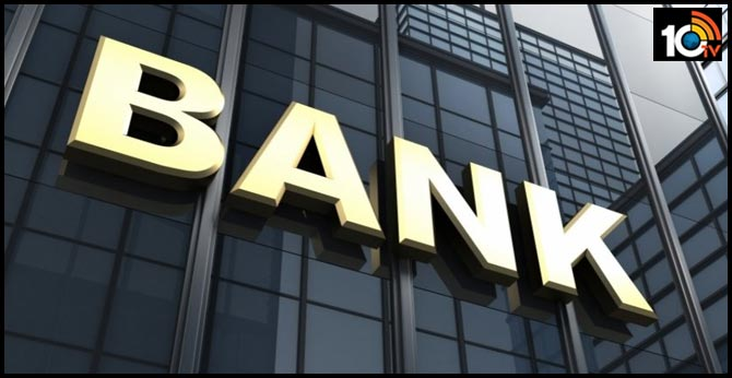Bank strike for 2 days from January 31, branches could be shut on Budget day