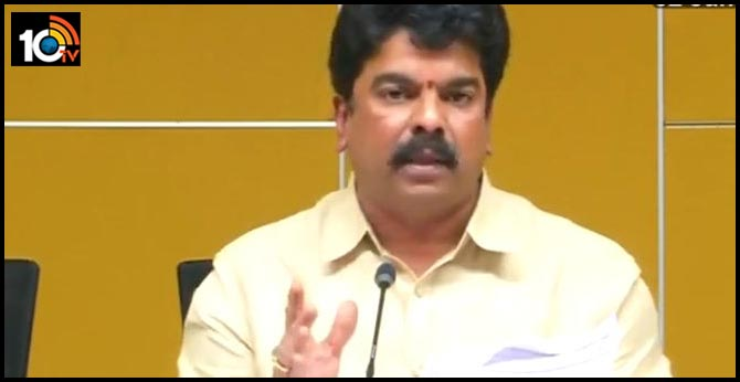 TDP leader Bonda Uma criticizes the Boston Committee on three capital issues