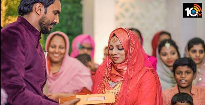 Breaking Convention, Kerala Muslim Bride Demands Books As Mahr (Gift)
