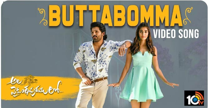 ButtaBomma Video Song Allu Arjun Trivikram Thaman