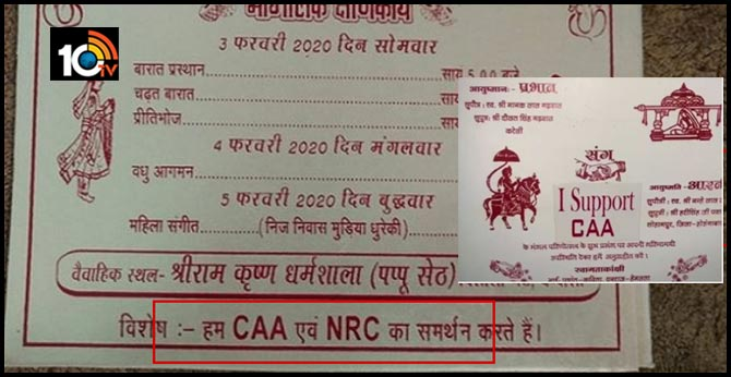 I saport CAA and NRC support on wedding card in UP