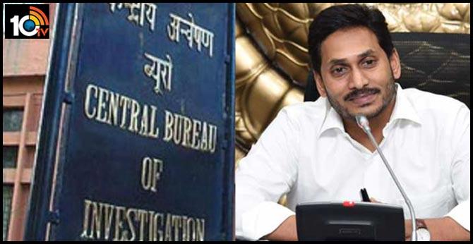 CBI court shock to AP CM jagan