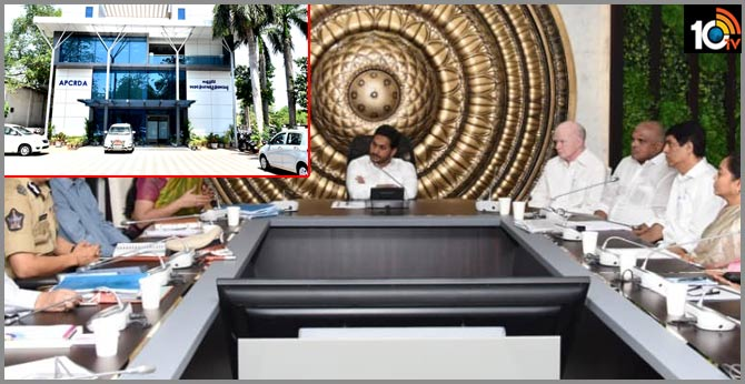CM Jagan Meeting With High Power Committee