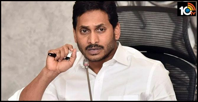 High Power Committee meeting with CM Jagan Mohan Reddy