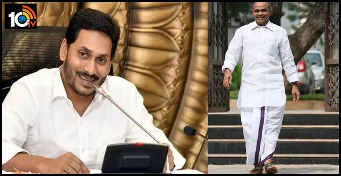 CM Jagan Tour of villages from 1st February