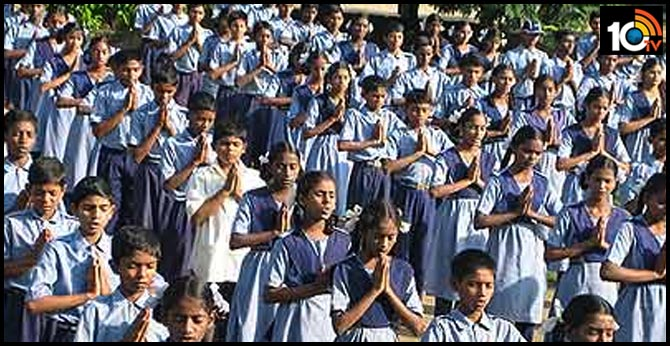 Reading of preamble to Constitution to be made part of school assembly in Kerala: CM Pinarayi Vijayan