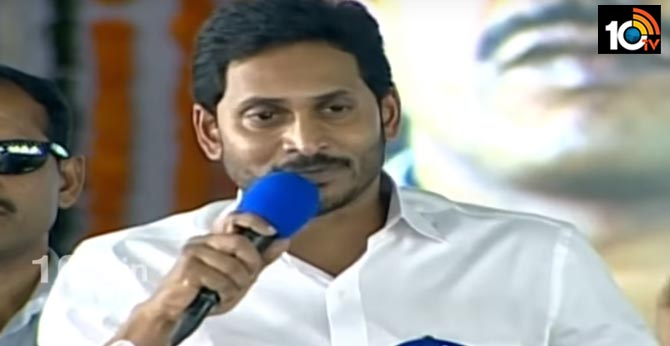 CM YS Jagan Apple Give 1000 to Out Of Rs 15,000
