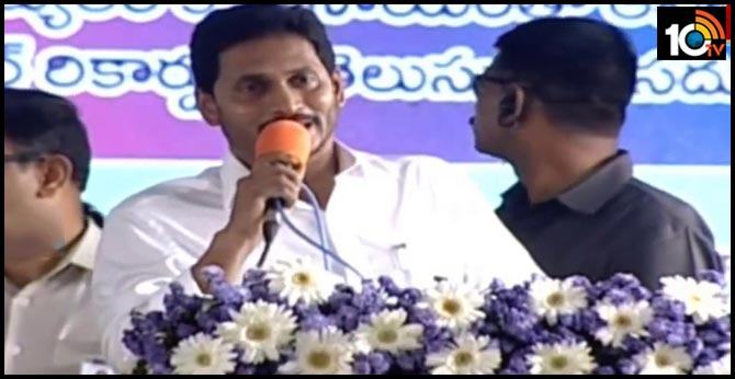 CM jagan key comments on capital change