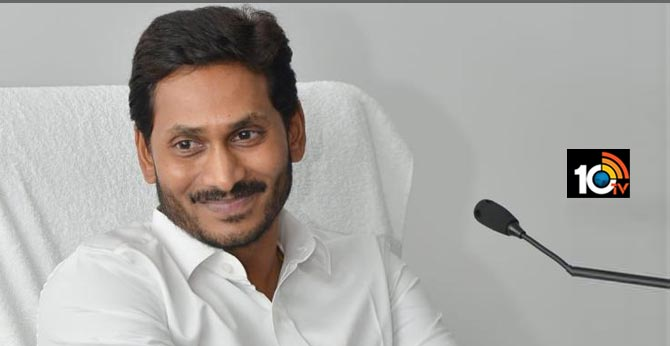 CM jagan meeting with his party leaders