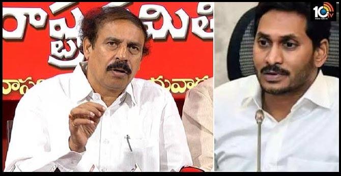 CPi Secretary Ramakrishna criticizes CM Jagan