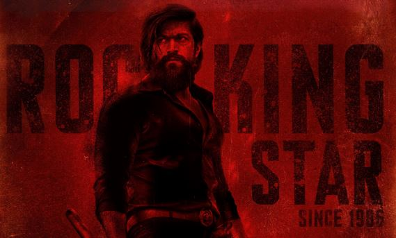 KGF 2 makers unveil new poster on Yash's birthday