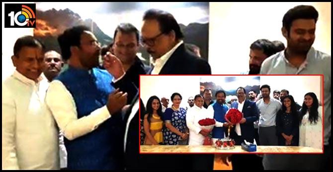 Central Minister Kishna reddy meets Rebel star Krishnam Raju and Darling prabhas, Krishnam Raju Birthday Celebrations