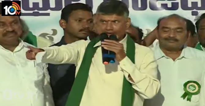 Chandra Babu Speech At Machilipatnam Meeting