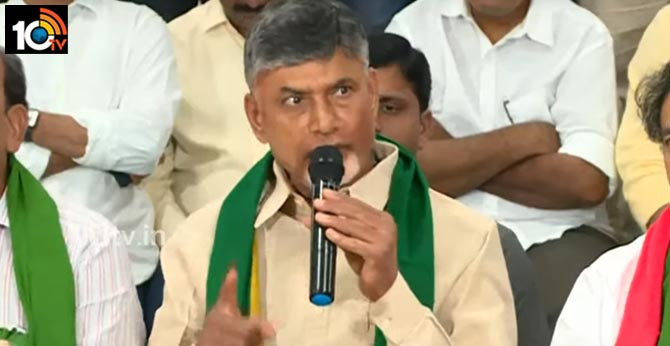 Chandrababu naidu  hot comments on YSRCP