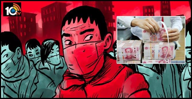 China allocates 4.4 billion yuan for coronavirus control