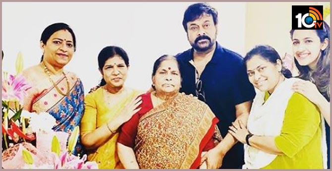 Chiranjeevi Selfi with his Mother on her Birthday
