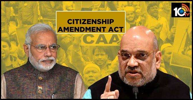 Citizenship Amendment Act comes into force