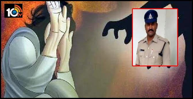 Threatening to love couple, Constable rape on young woman