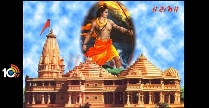 Construction of Ram temple Starts March 25th
