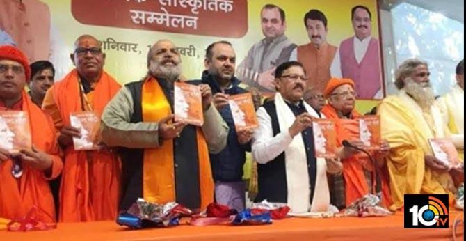 Controversy over published book comparing PM Modi with Chhatrapati Shivaji