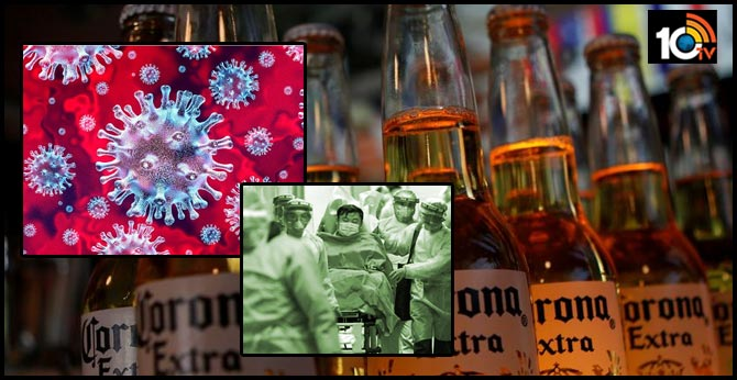 Indians are Searching for 'Corona Beer Virus' Instead of Coronavirus After Outbreak