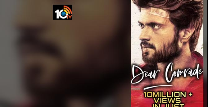 Dear Comrade Hindi version recorded 12 million views in just 24 hours on YouTube