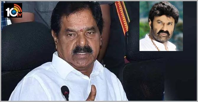 Deputy CM K Narayana Swamy Comments on Chandrababu