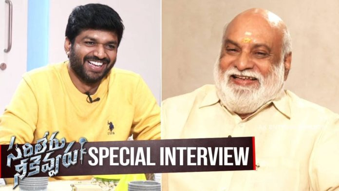 Director K Raghavendera rao Appreciated Sarileru Neekevvaru Movie