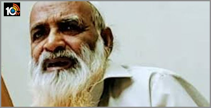 Dr Bomb Jalees Ansari, 1993 Mumbai blasts convict on parole, missing