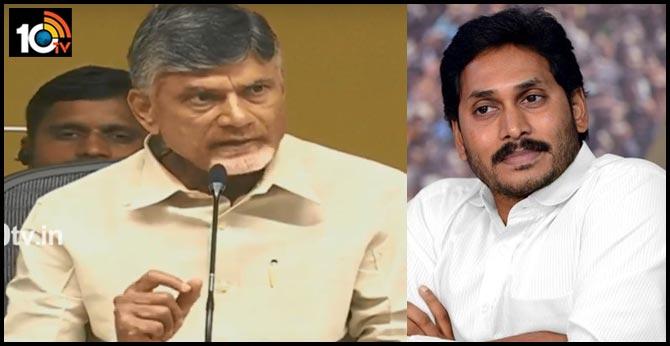 EX  CM Chandrababu criticizes CM Jagan on issue of three capitals