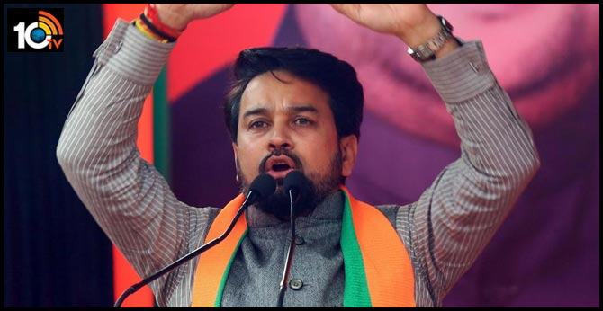 Election commision Notices issued to Union Minister Anurag Thakur