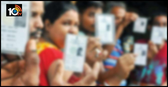 Face recognition app using in Telangana Municipal polls