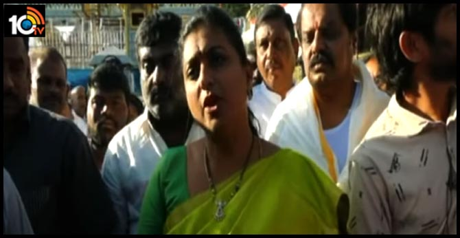 False Campaign on the GN RAO Committee Report - YCP MLA Roja