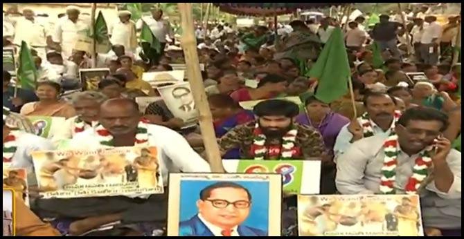 Farmers' protests in Amravati